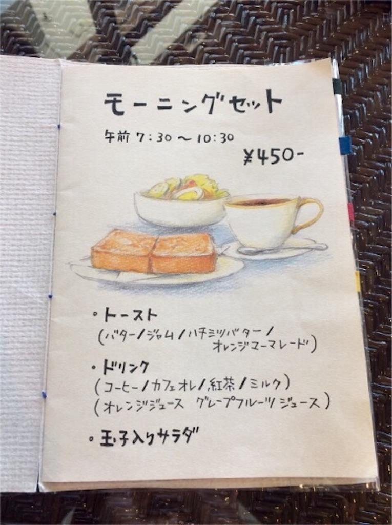 f:id:yururiururi:20170506214141j:image