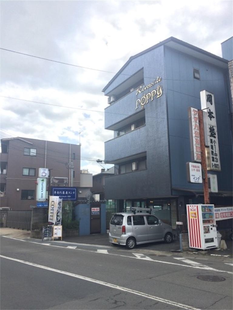 f:id:yururiururi:20170506234408j:image