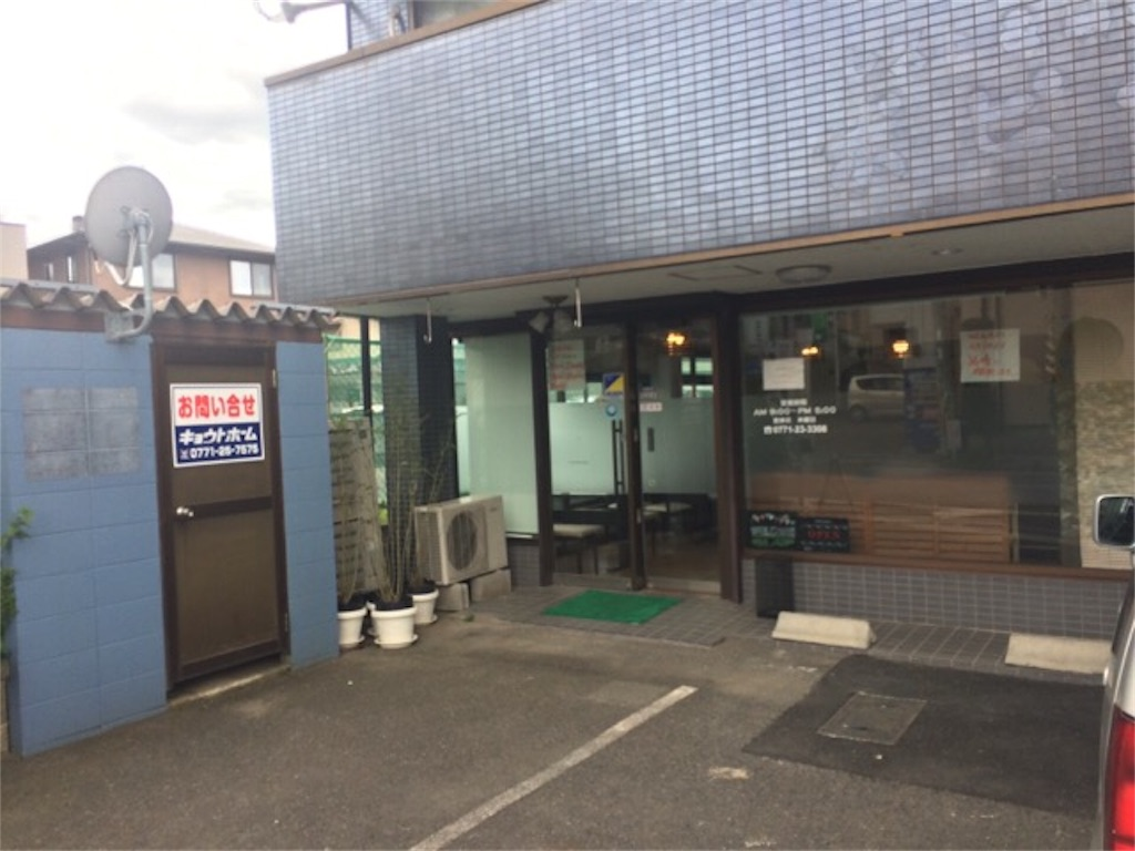f:id:yururiururi:20170506234457j:image