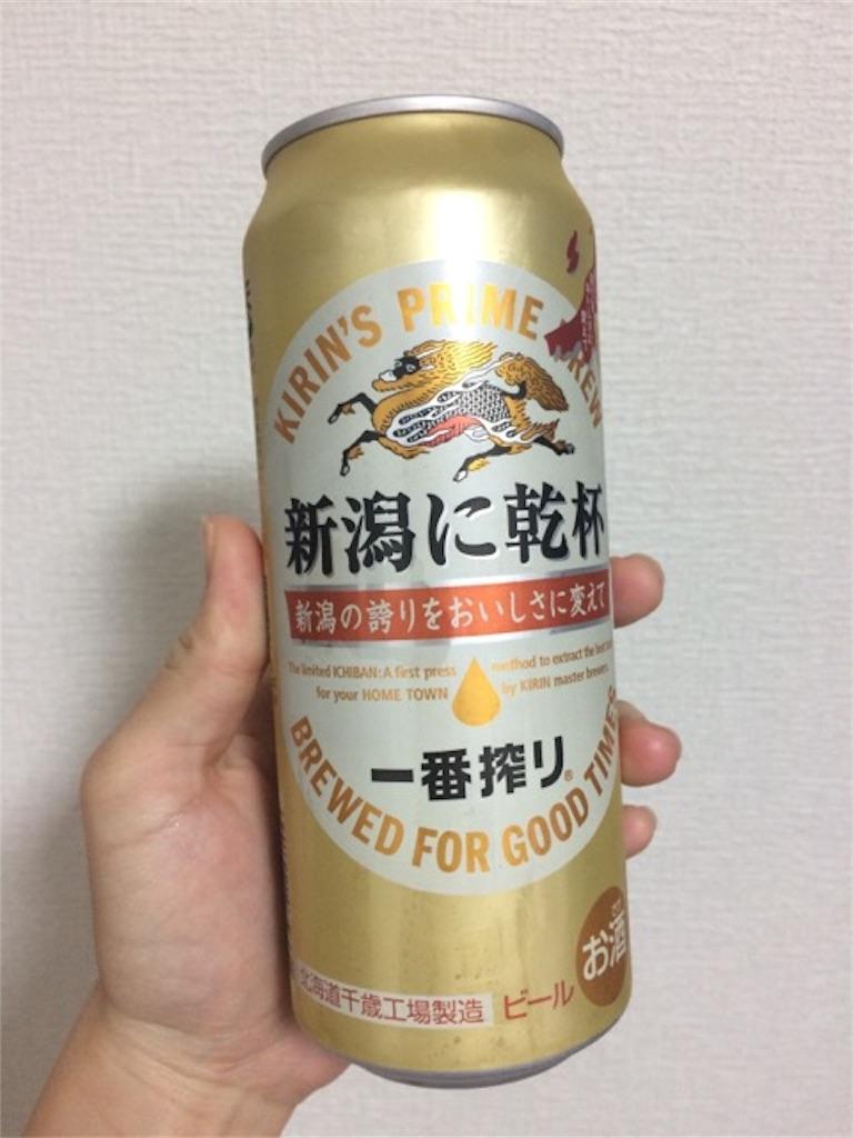 f:id:yururiururi:20170521221129j:image