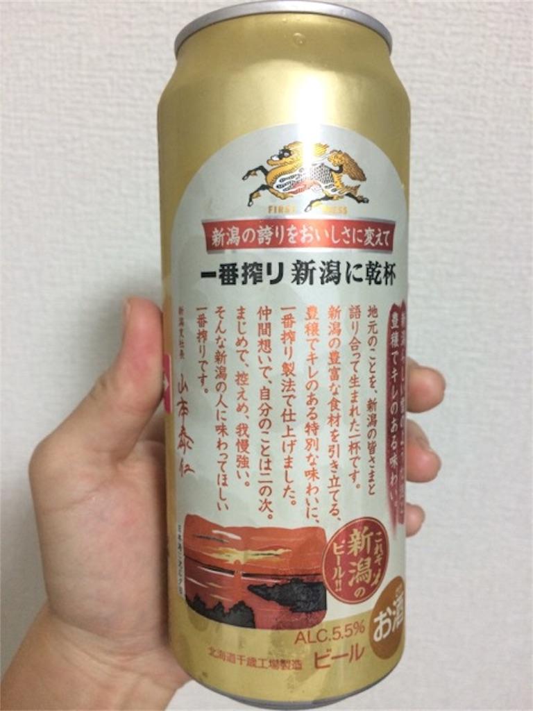 f:id:yururiururi:20170521221157j:image