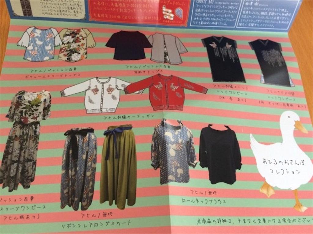 f:id:yururiururi:20170523164716j:image