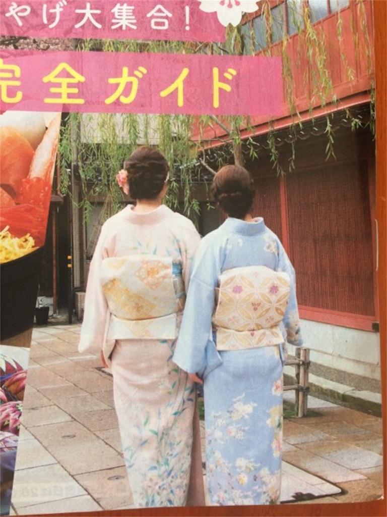 f:id:yururiururi:20170530152617j:image
