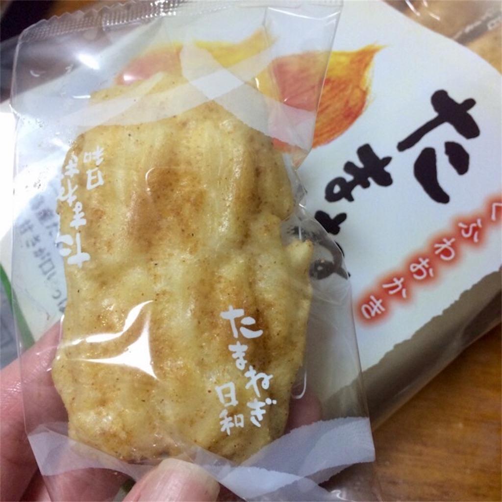f:id:yururiururi:20170606204629j:image