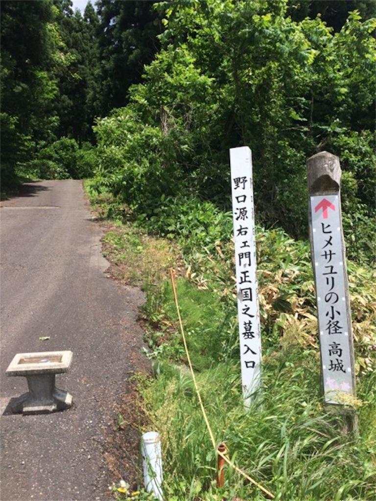 f:id:yururiururi:20170607205758j:image