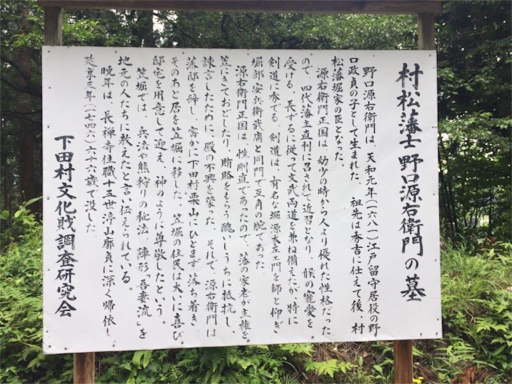 f:id:yururiururi:20170607211113j:image
