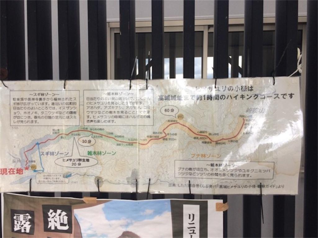 f:id:yururiururi:20170607211750j:image