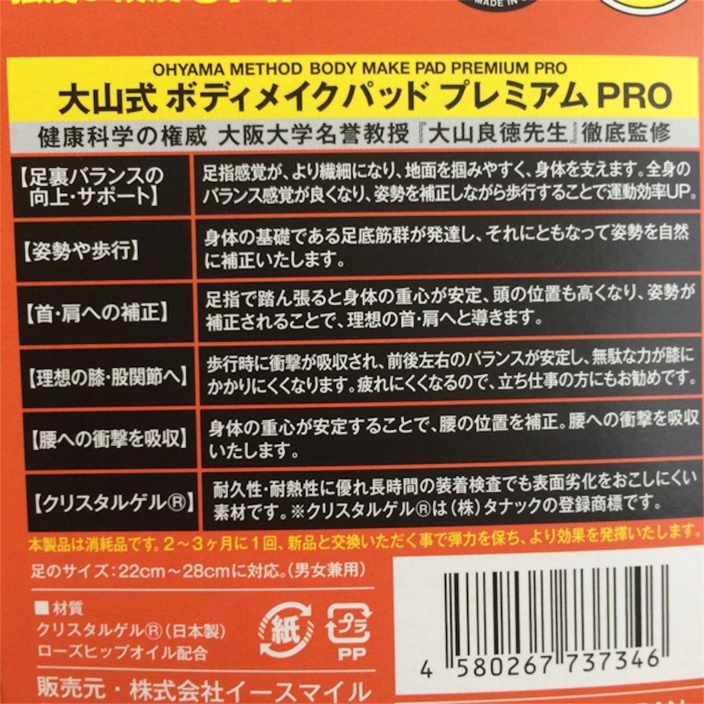 f:id:yururiururi:20170607224839j:image