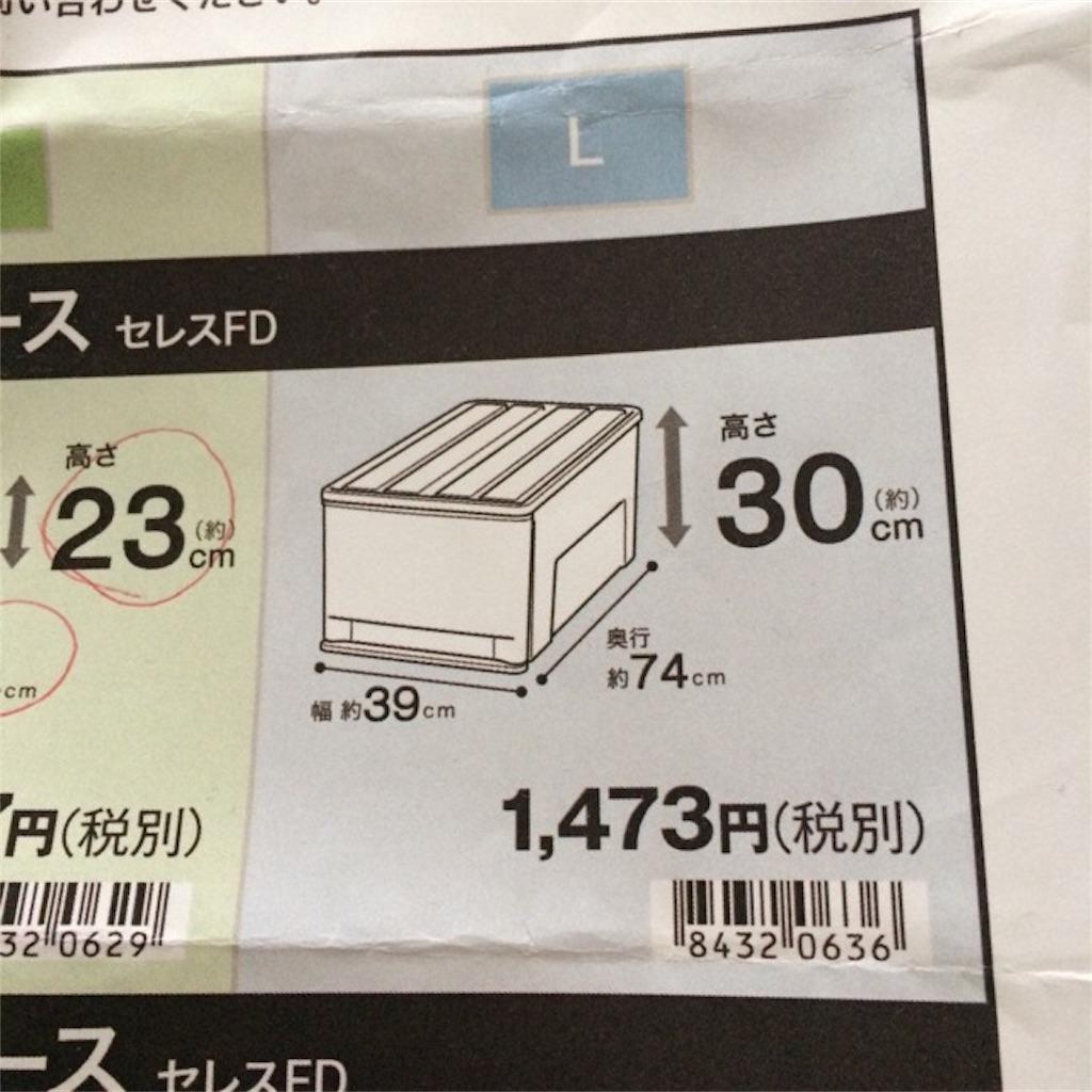 f:id:yururiururi:20170608154924j:image