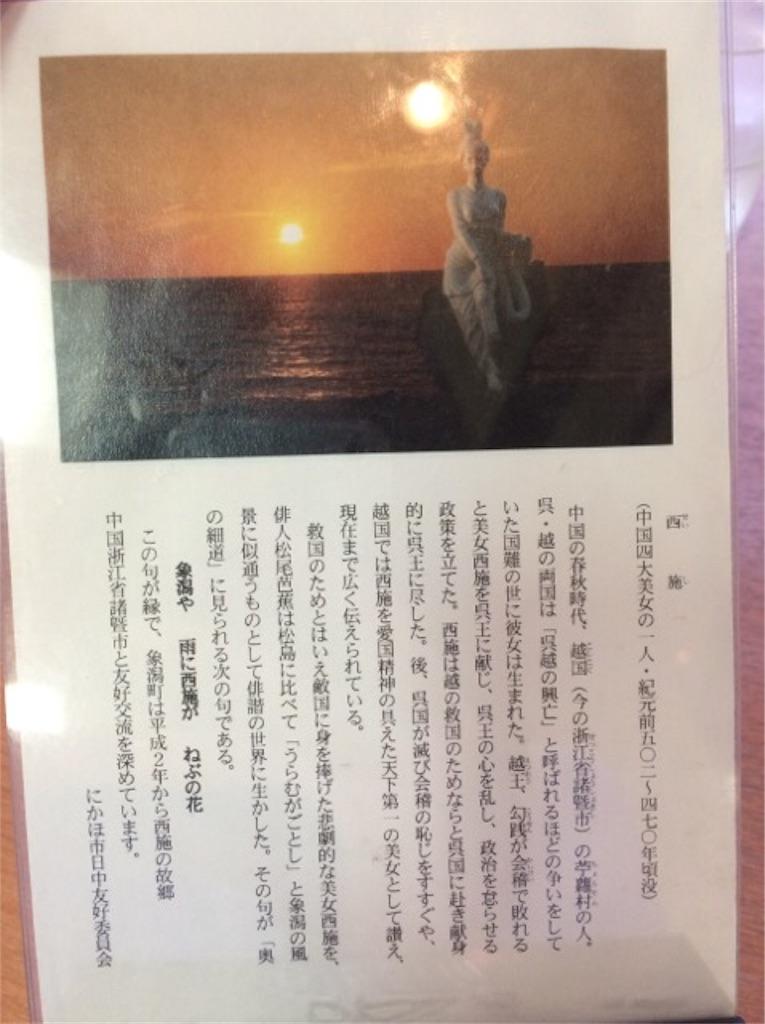 f:id:yururiururi:20170614174627j:image
