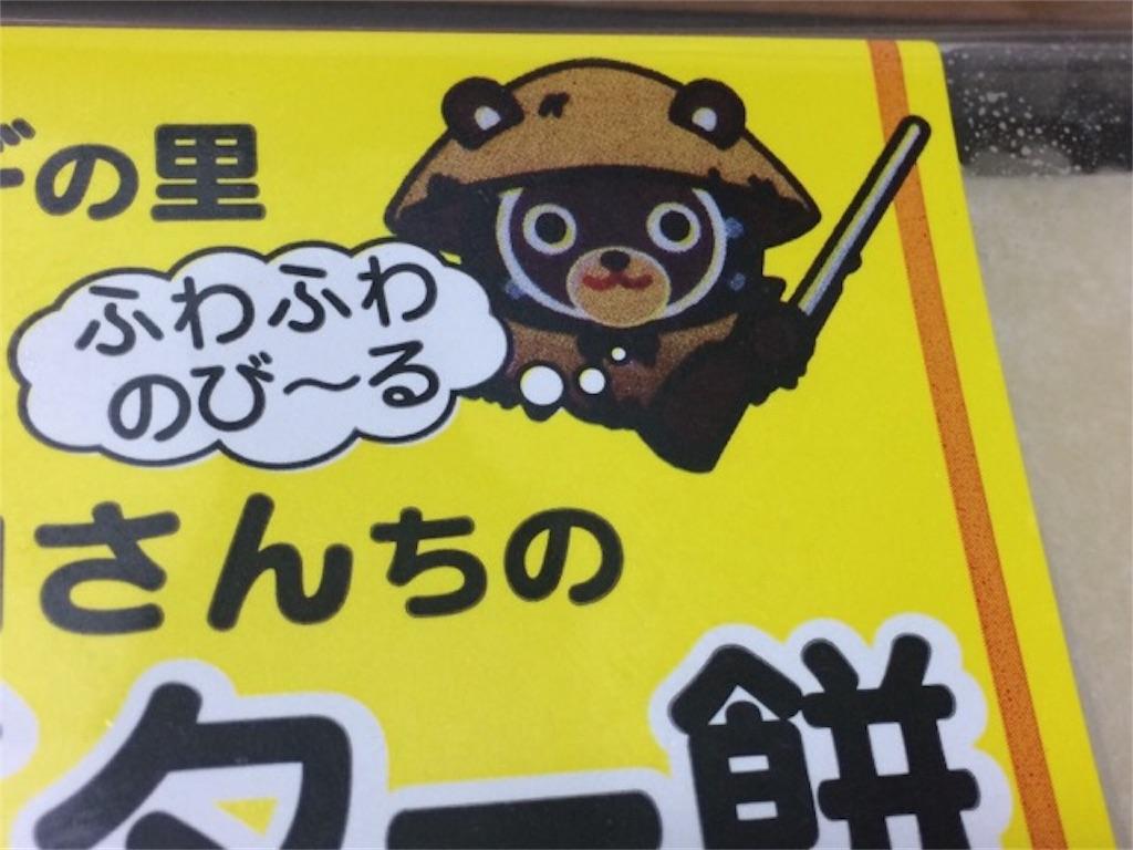 f:id:yururiururi:20170614181903j:image
