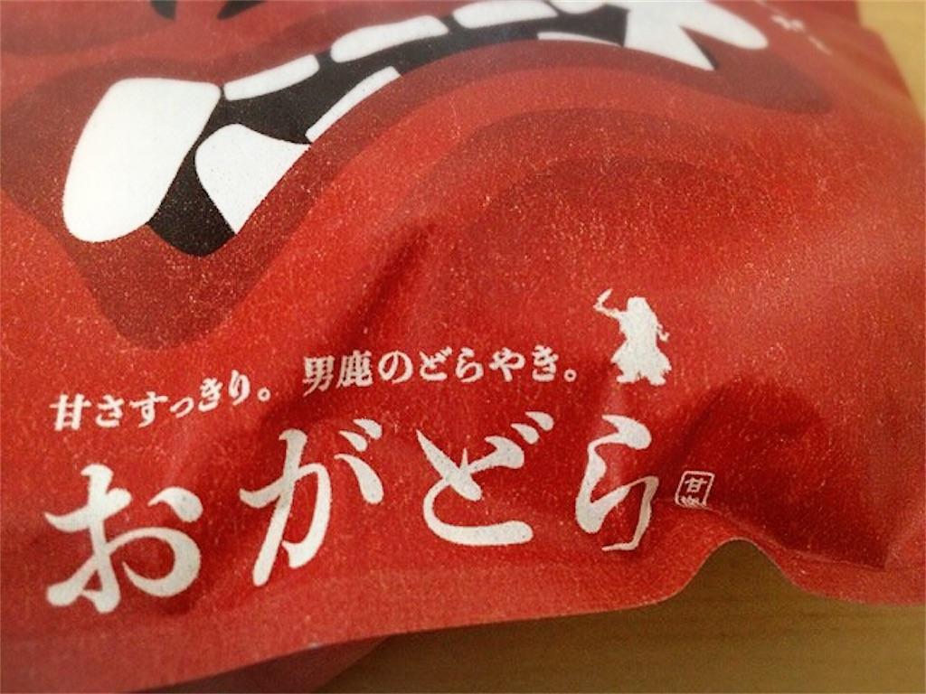 f:id:yururiururi:20170617132237j:image