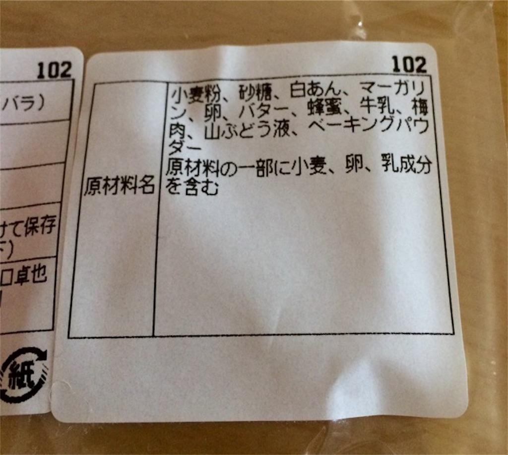 f:id:yururiururi:20170618100743j:image