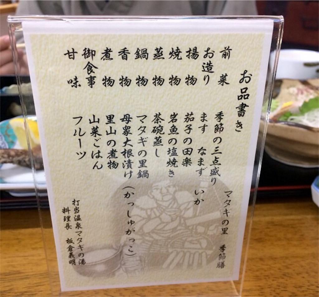f:id:yururiururi:20170620201725j:image