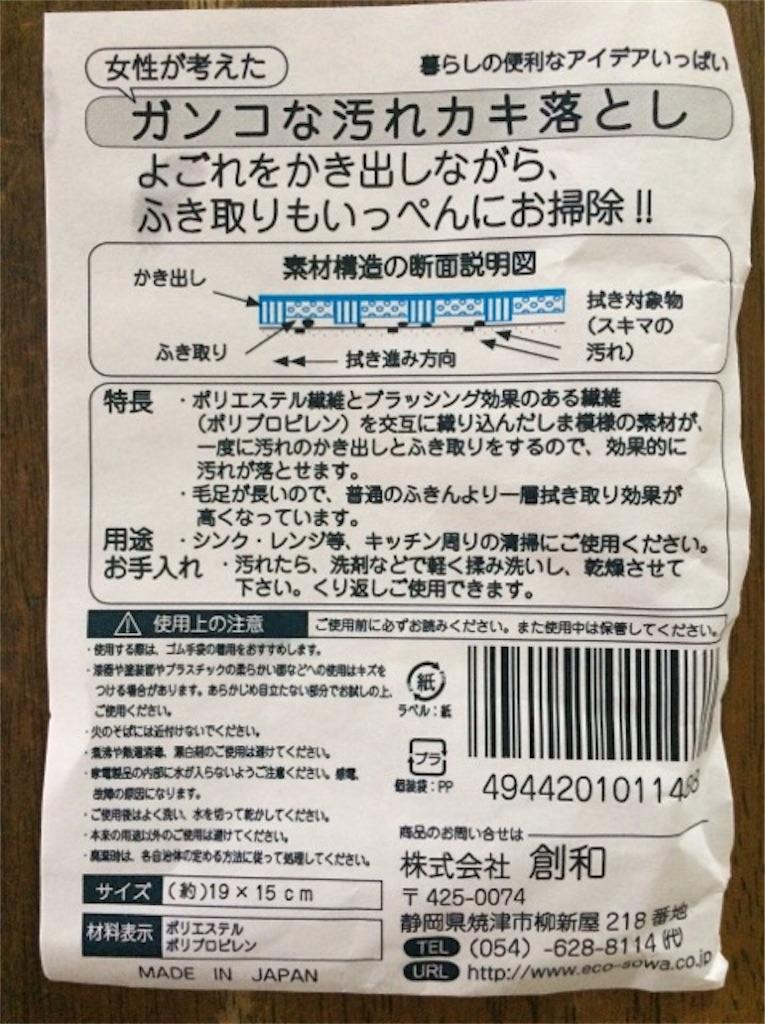 f:id:yururiururi:20170722102010j:image