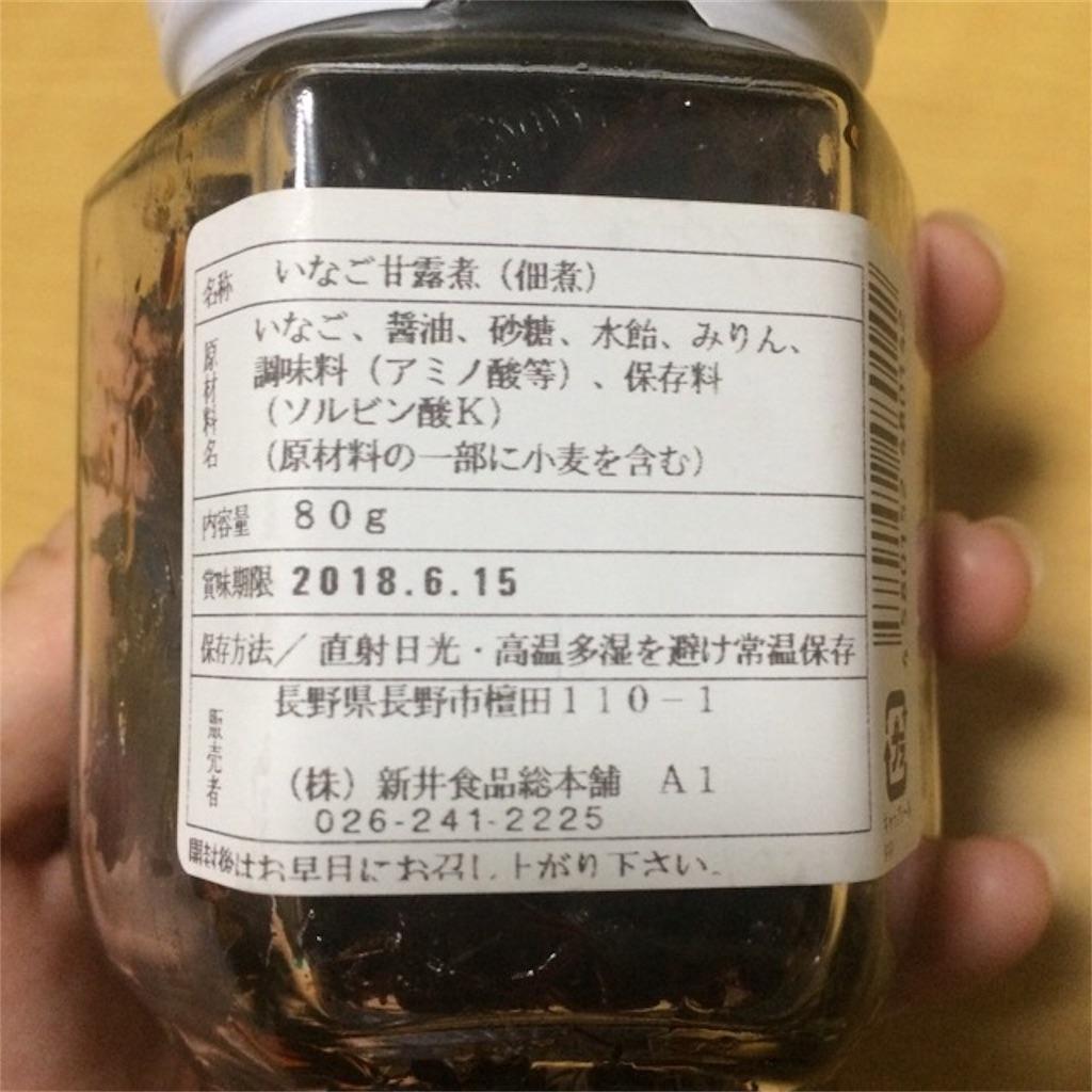 f:id:yururiururi:20170809210109j:image