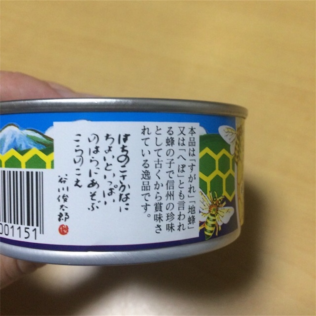 f:id:yururiururi:20170809210547j:image