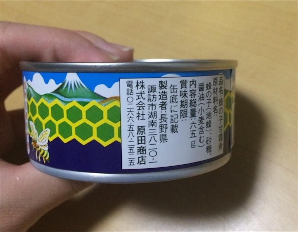 f:id:yururiururi:20170809210643j:image