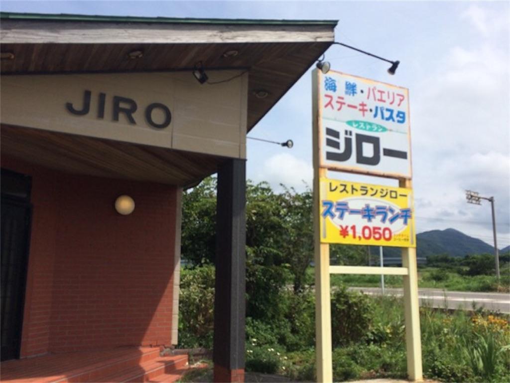 f:id:yururiururi:20170822123754j:image