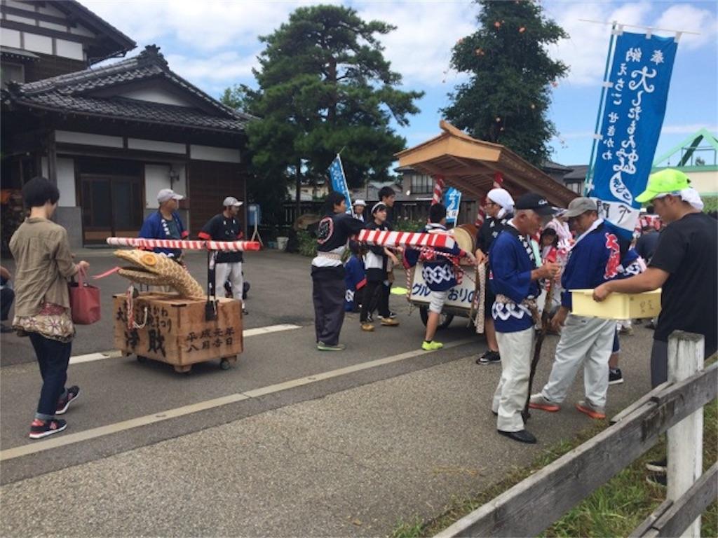 f:id:yururiururi:20170829224422j:image