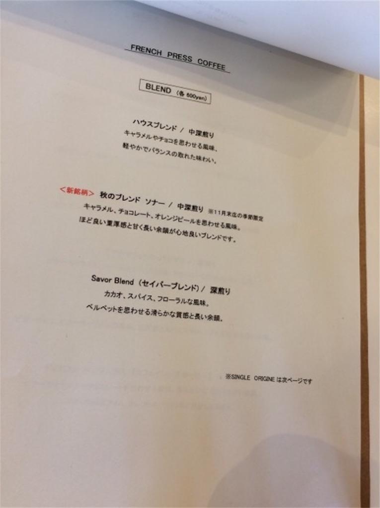 f:id:yururiururi:20170904232721j:image