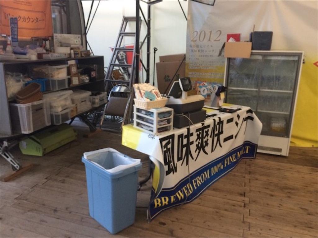 f:id:yururiururi:20170907143443j:image