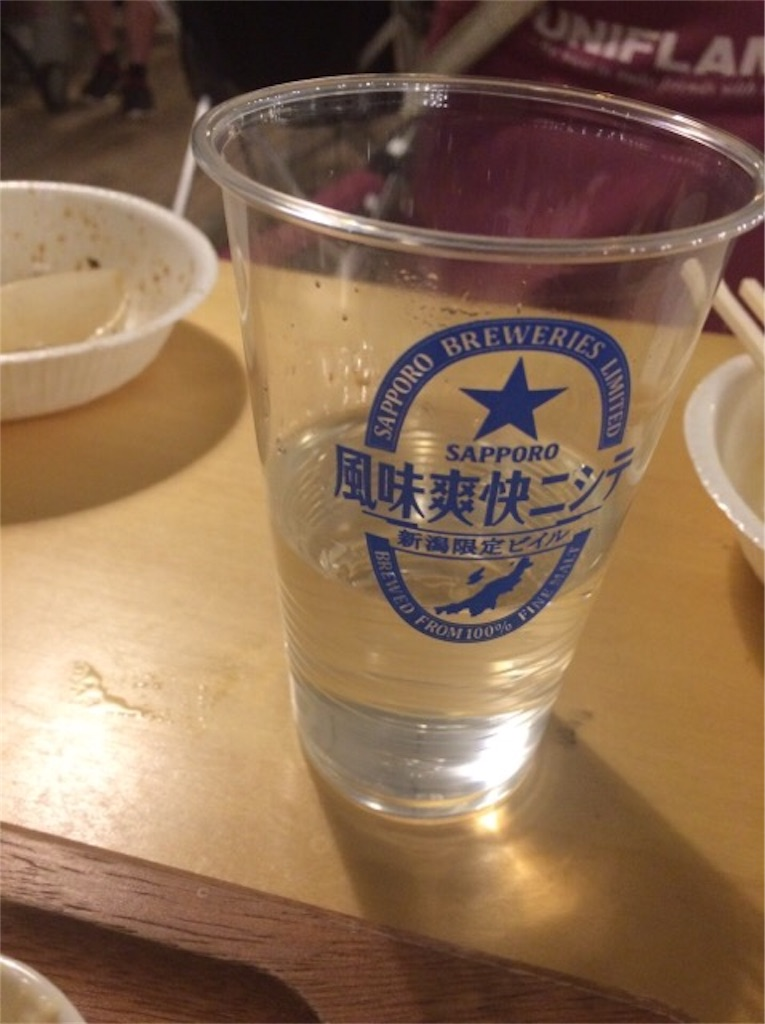 f:id:yururiururi:20170907143712j:image