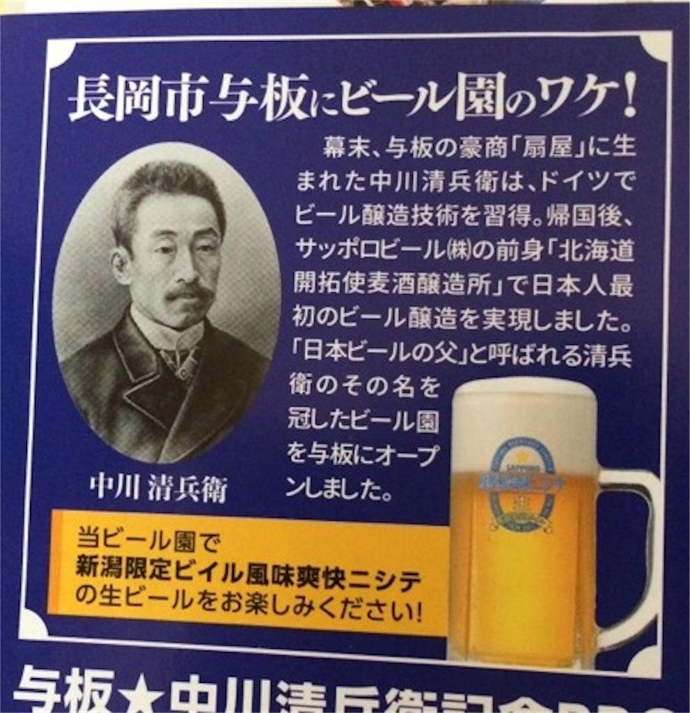 f:id:yururiururi:20170907144010j:image