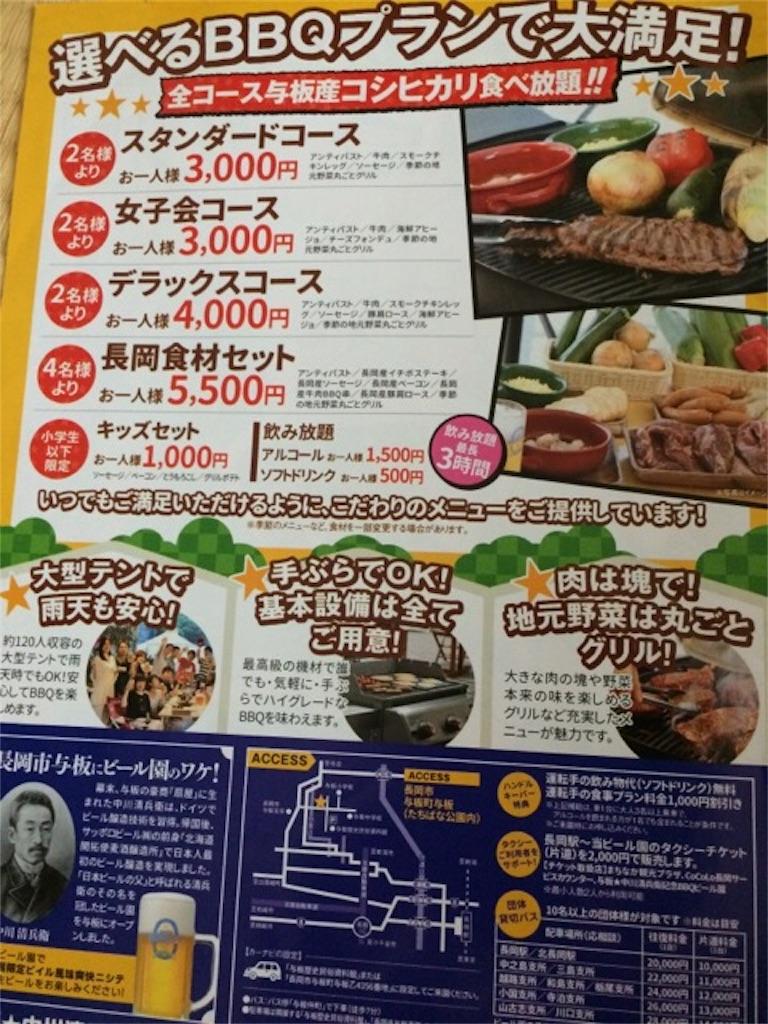f:id:yururiururi:20170907144024j:image