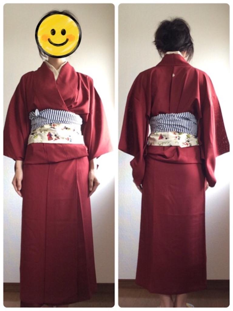 f:id:yururiururi:20170907234515j:image