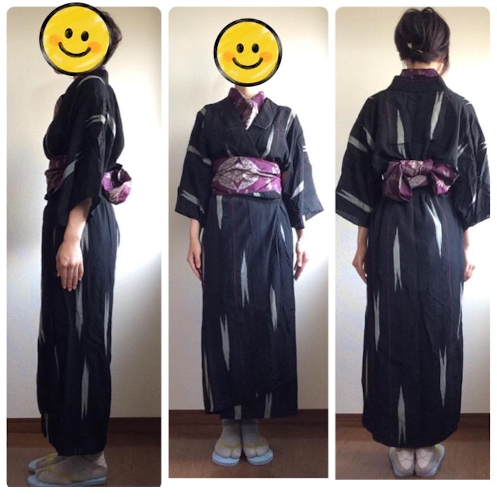 f:id:yururiururi:20170914161018j:image