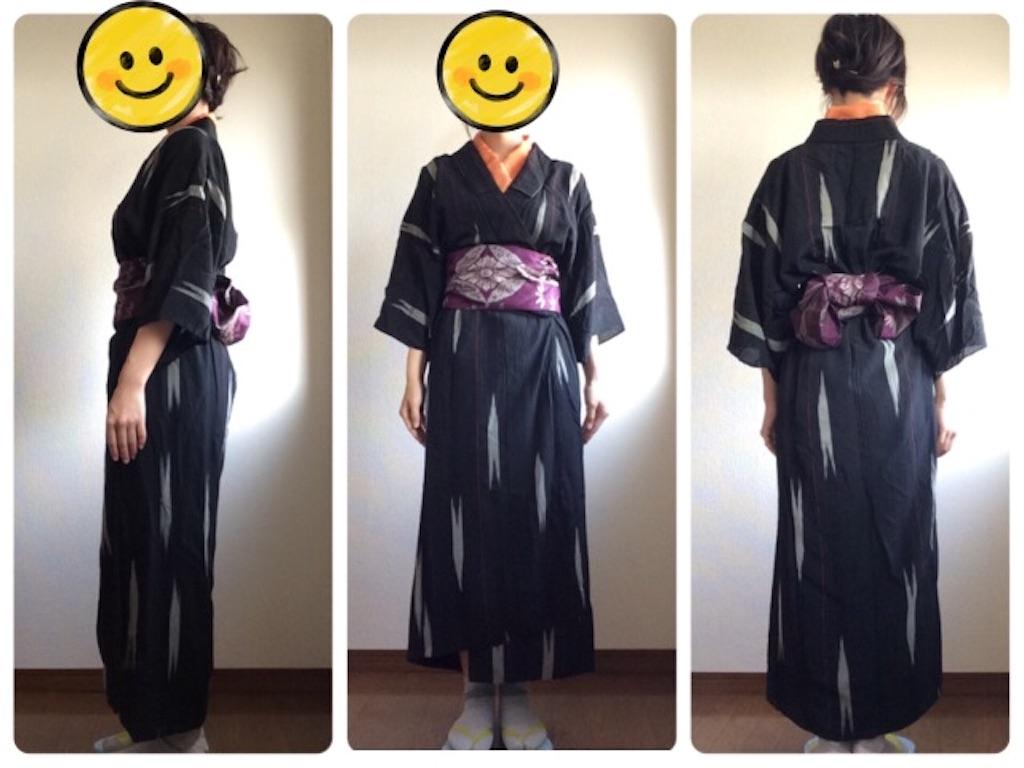 f:id:yururiururi:20170914161128j:image