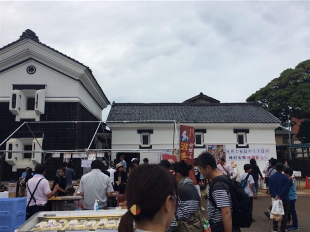 f:id:yururiururi:20170920123318j:image