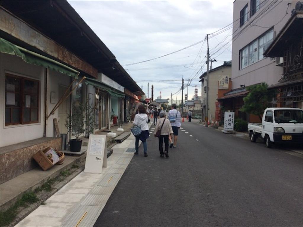 f:id:yururiururi:20170921222203j:image