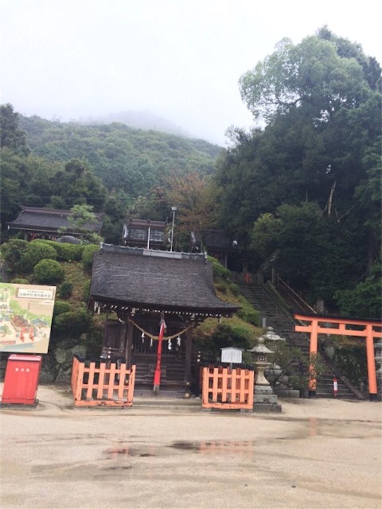 f:id:yururiururi:20171012204100j:image