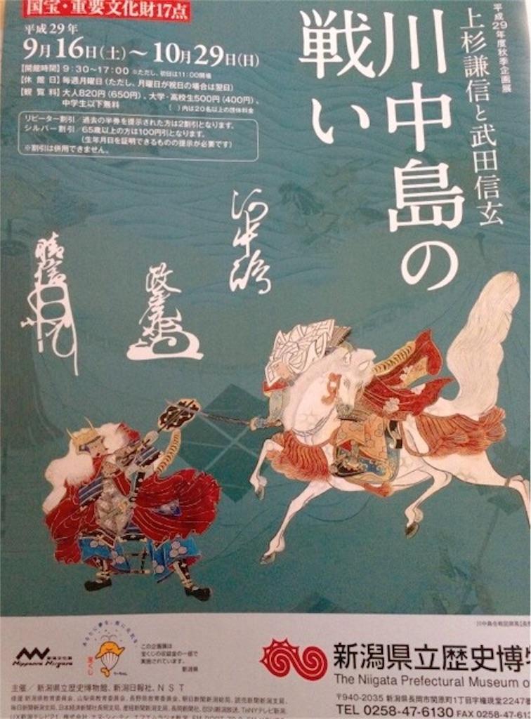 f:id:yururiururi:20171015223502j:image
