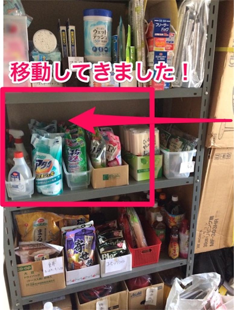 f:id:yururiururi:20171104160856j:image