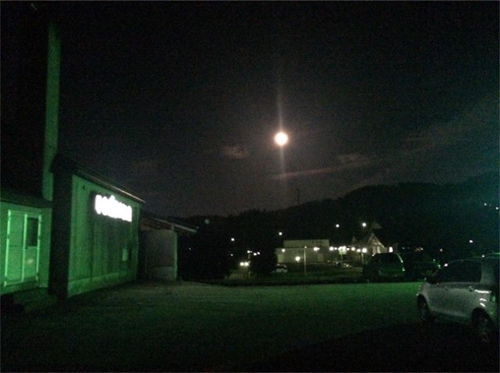 f:id:yururiururi:20171105222304j:image