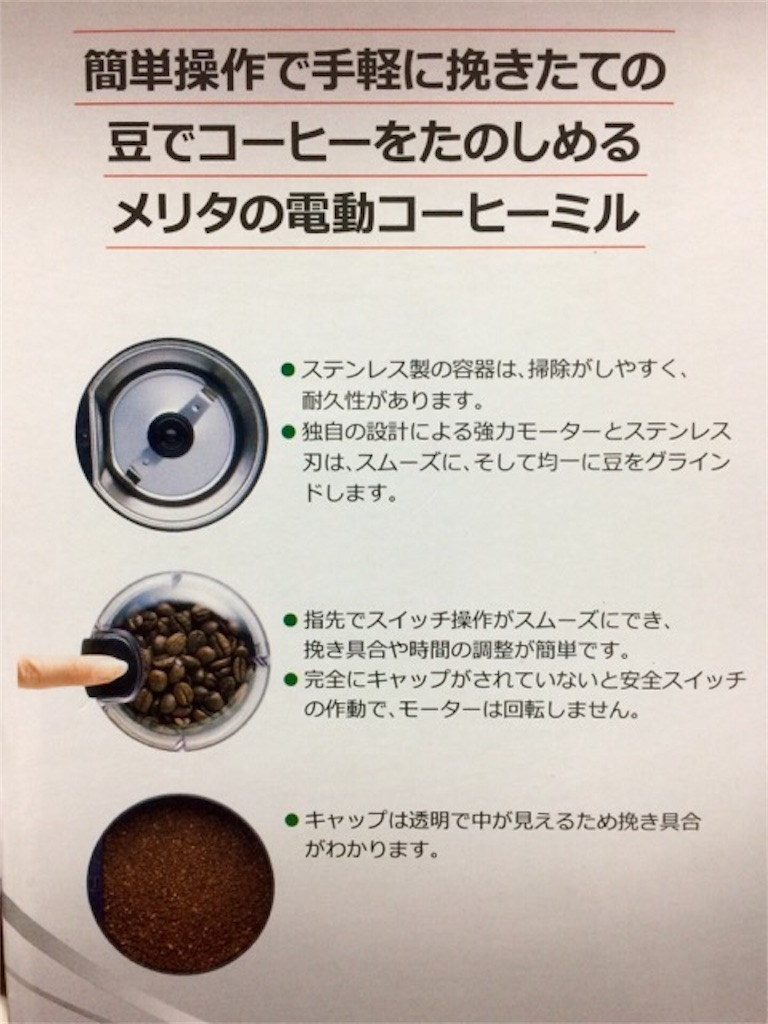 f:id:yururiururi:20171107211439j:image