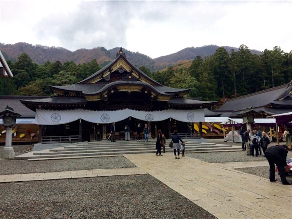 f:id:yururiururi:20171114205838j:image