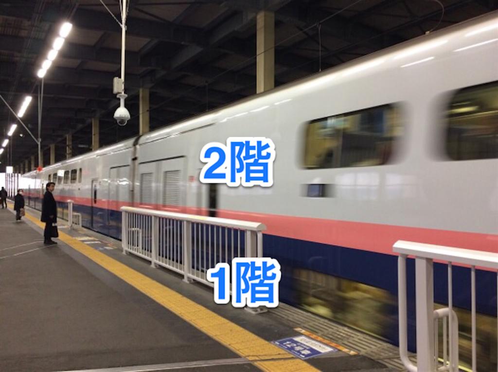 f:id:yururiururi:20171123215153p:image