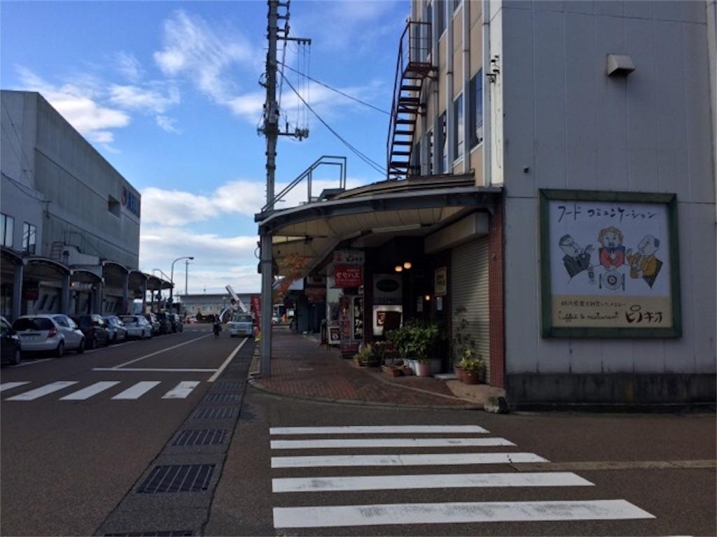 f:id:yururiururi:20171203222839j:image