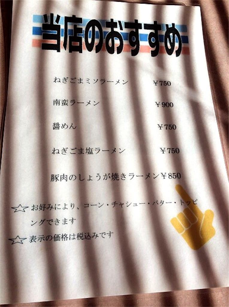 f:id:yururiururi:20171212202159j:image