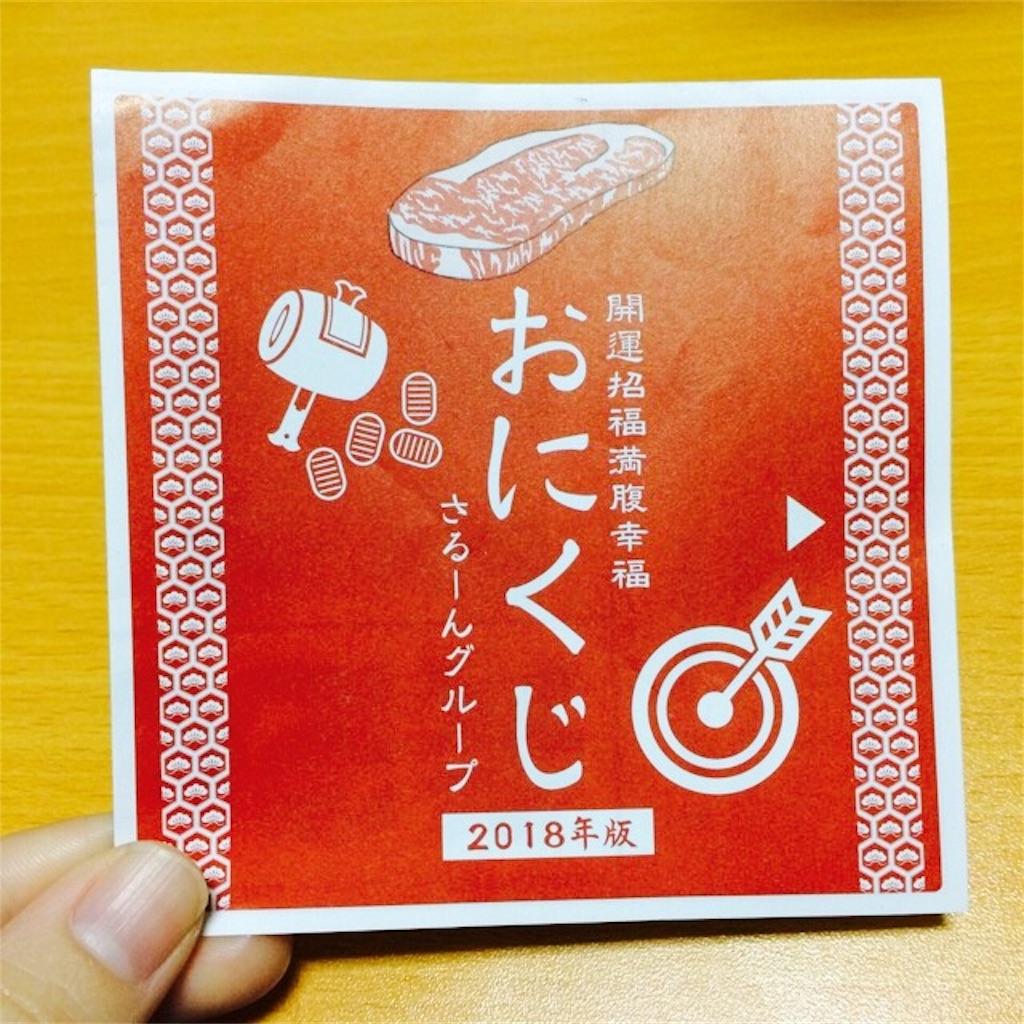 f:id:yururiururi:20171215202122j:image