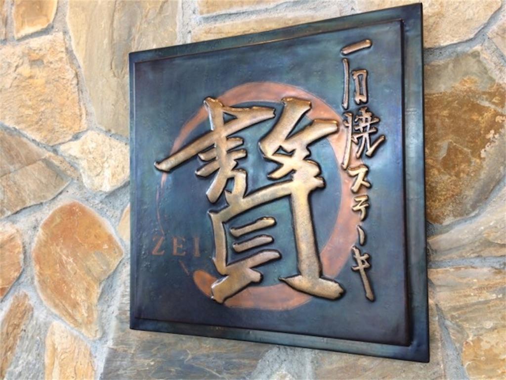 f:id:yururiururi:20171215202200j:image