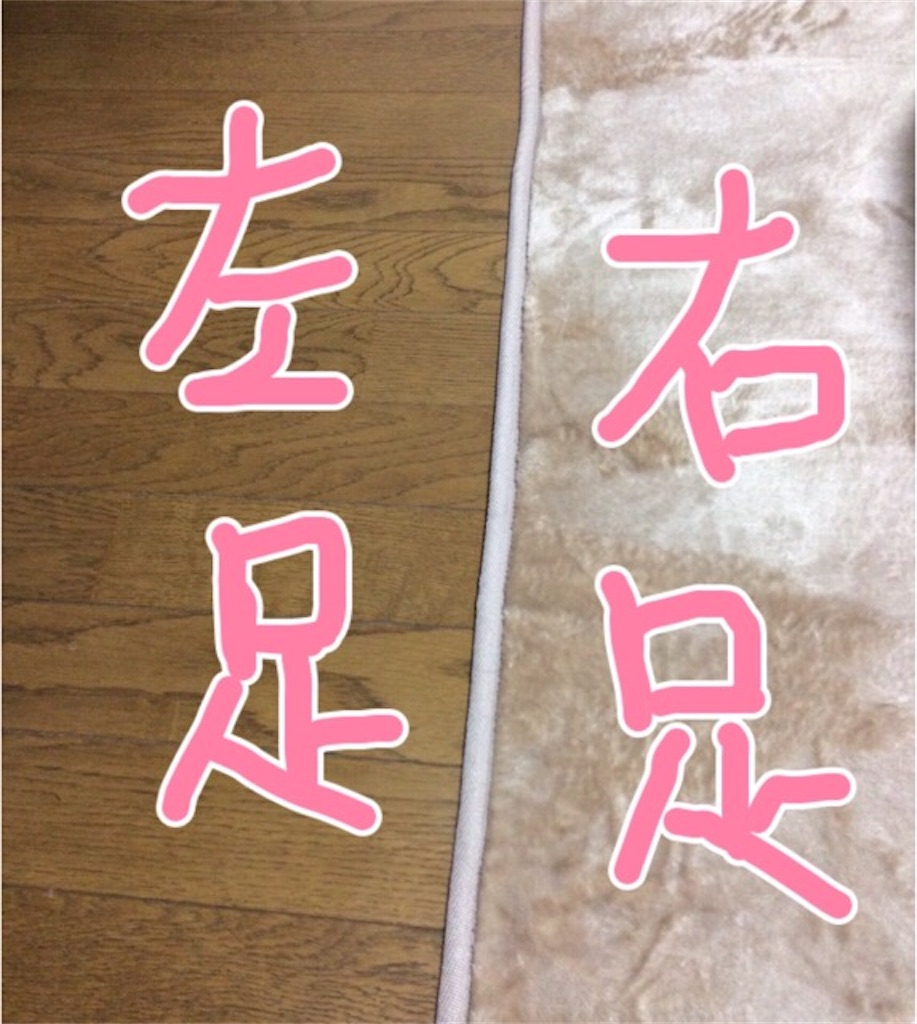 f:id:yururiururi:20171223192219j:image