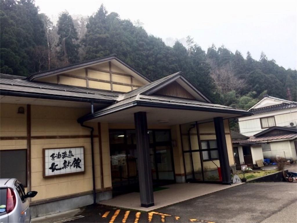 f:id:yururiururi:20171226211045j:image