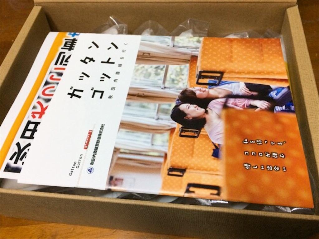 f:id:yururiururi:20171228203825j:image