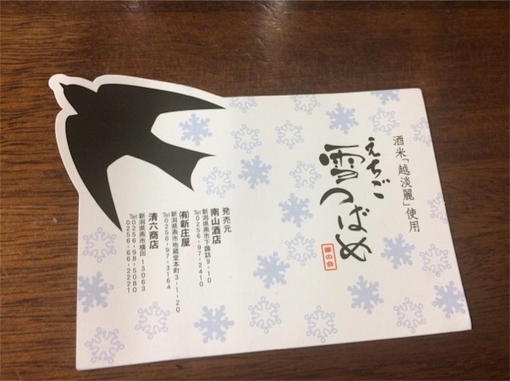 f:id:yururiururi:20180107175255j:image