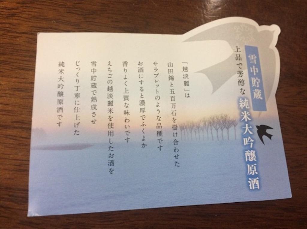 f:id:yururiururi:20180107175302j:image